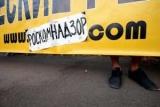В России заблокируют крупные пиратские сайты фильмов