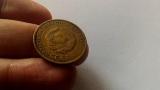 5 копеек 1934 - стоимость монет, описание и история