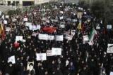 Telegram и Instagram заблокирован в Иране