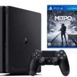 Стильная белая PlayStation 4. Лучшая цена игровой приставки и аксессуаров на Super.com.ua