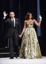 Мишель Обама показала архивный свадебный снимок с Бараком Обамой