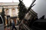 Мошенники частичными центрального банка прибыли